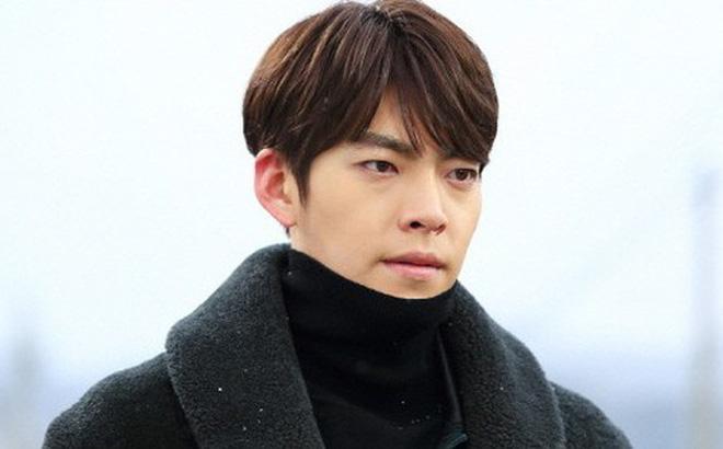 Kim Woo Bin - Trai lạnh lùng, nổi loạn